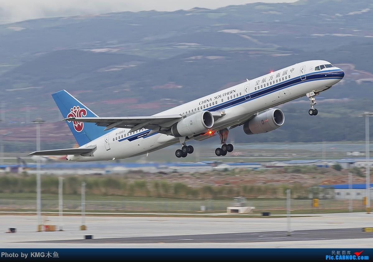 Re:[原创]【昆明长水国际机场-KMG木鱼拍机】昆明机场主力机型出境 BOEING 757-200 B-2853 中国昆明长水国际机场