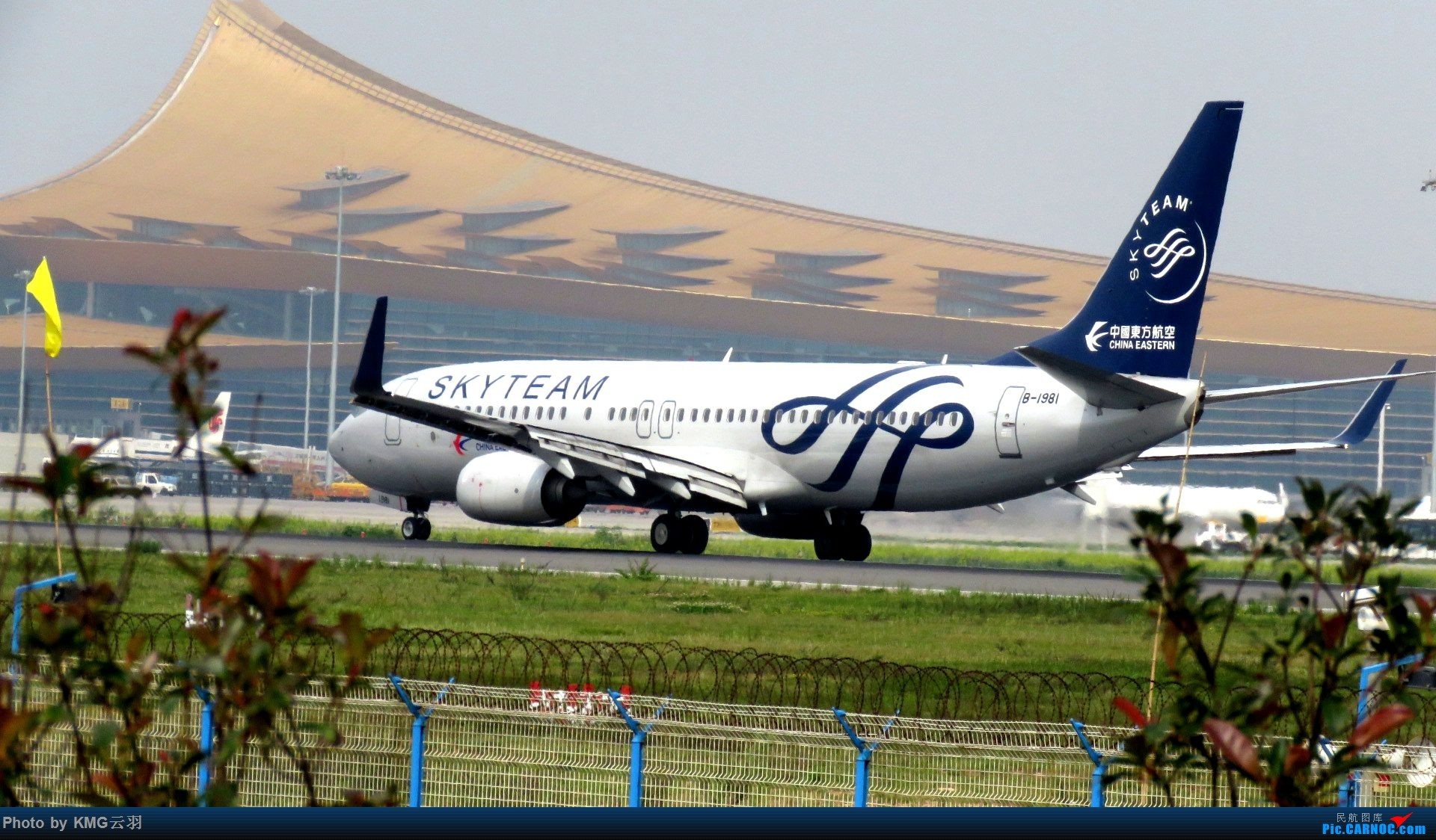 Re:[原创]KMG东跑随拍 BOEING 737-800 B-1981 中国昆明长水国际机场