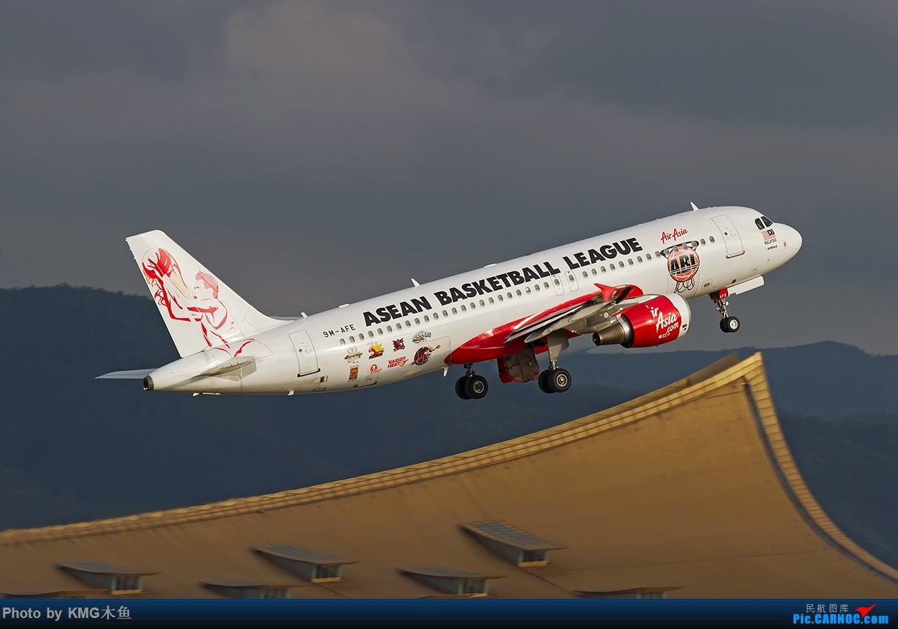 Re:[原创]【昆明长水国际机场-KMG木鱼拍机】昆明机场主力机型出境 AIRBUS A320 9M-AFE 中国昆明长水国际机场