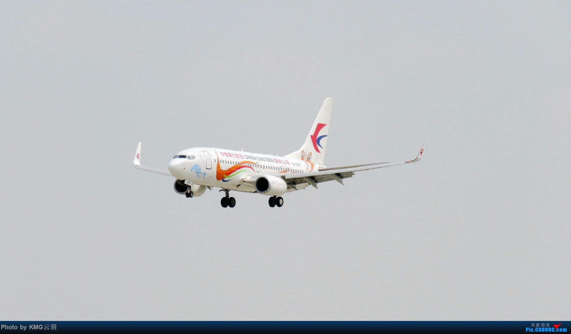 Re:[原创]KMG东跑随拍 BOEING 737-700 B-5817 中国昆明长水国际机场
