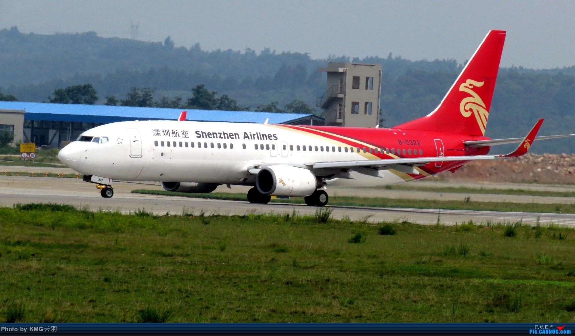 Re:[原创]KMG东跑随拍 BOEING 737-800 B-5322 中国昆明长水国际机场