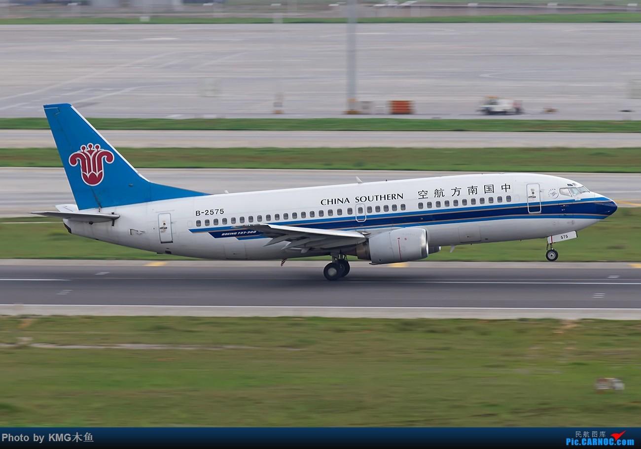Re:[原创]【昆明长水国际机场-KMG木鱼拍机】昆明机场主力机型出境 BOEING 737-300 B-2575 中国昆明长水国际机场