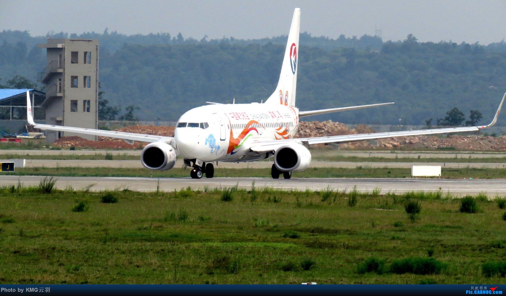 Re:[原创]KMG东跑随拍 BOEING 737-700 B-5816 中国昆明长水国际机场
