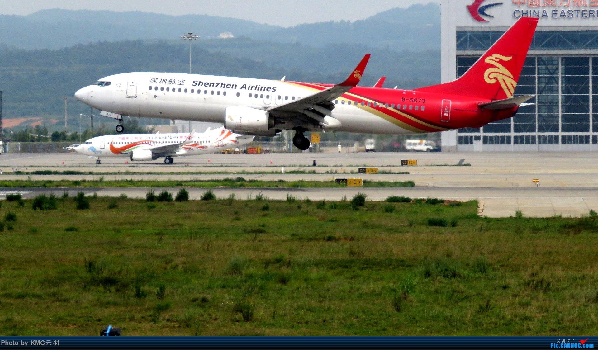 Re:[原创]KMG东跑随拍 BOEING 737-800 B-5673 中国昆明长水国际机场
