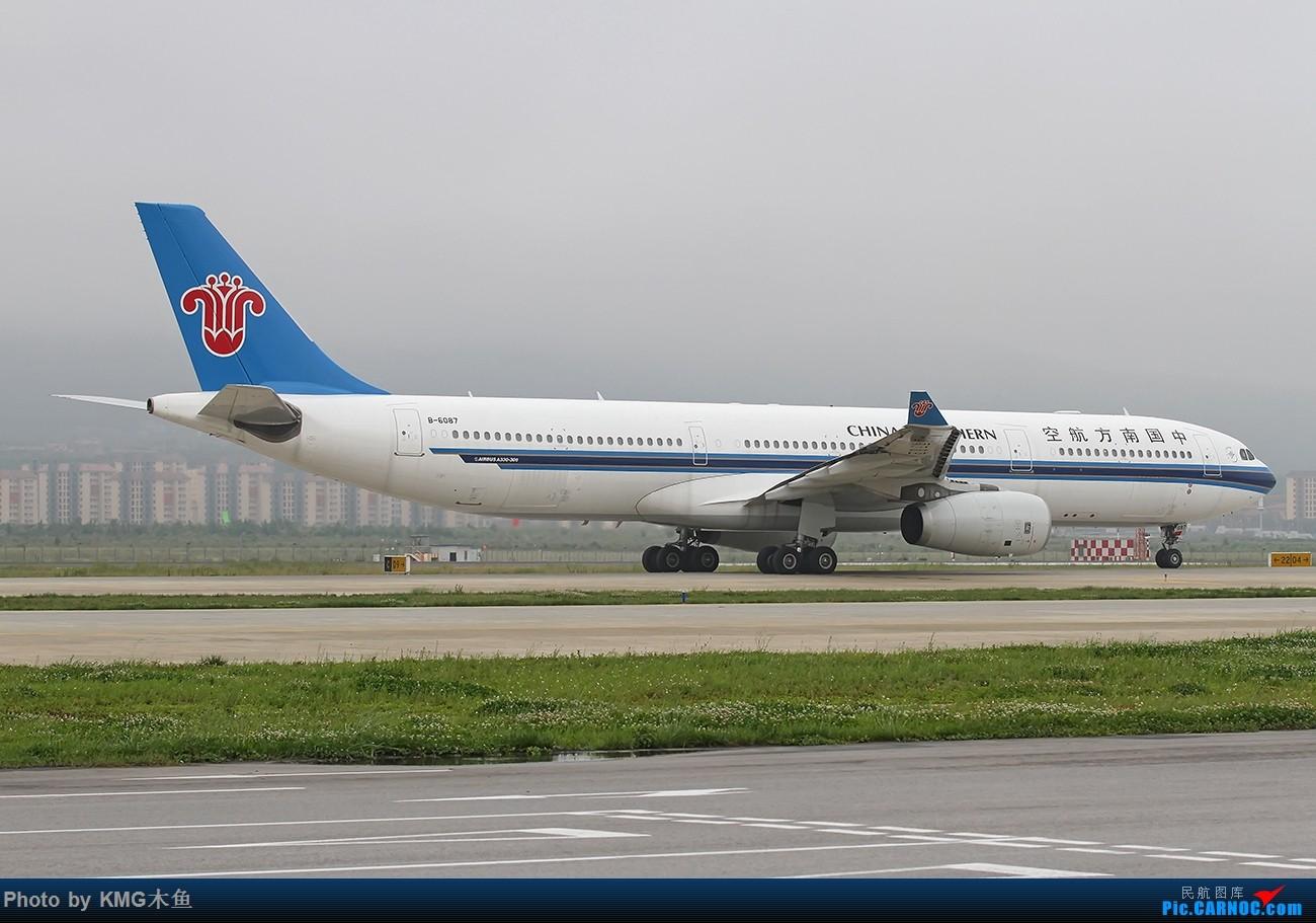 Re:[原创]【昆明长水国际机场-KMG木鱼拍机】昆明机场主力机型出境 AIRBUS A330-300 B-6087 中国昆明长水国际机场