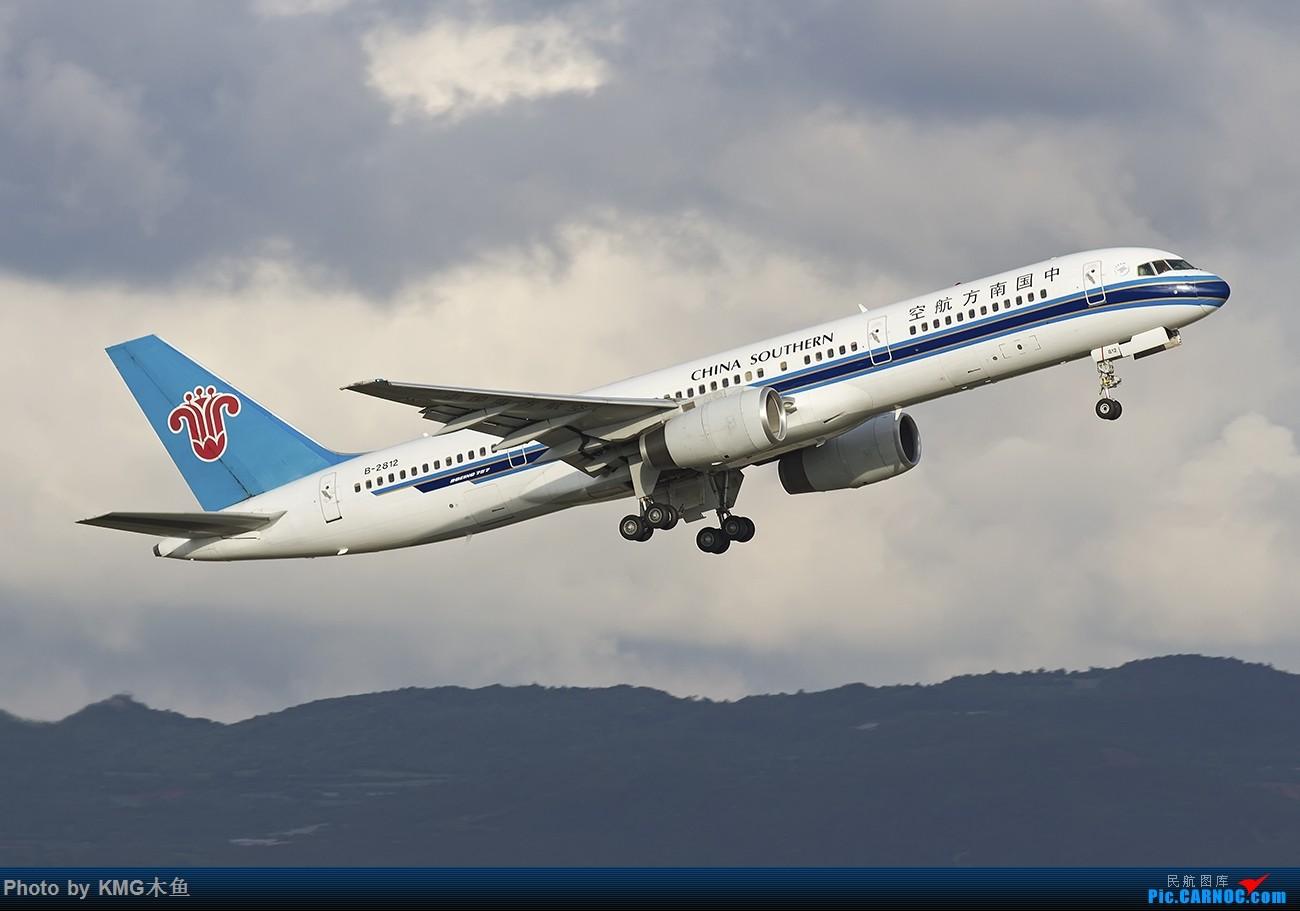 Re:[原创]【昆明长水国际机场-KMG木鱼拍机】昆明机场主力机型出境 BOEING 757-200 B-2812 中国昆明长水国际机场