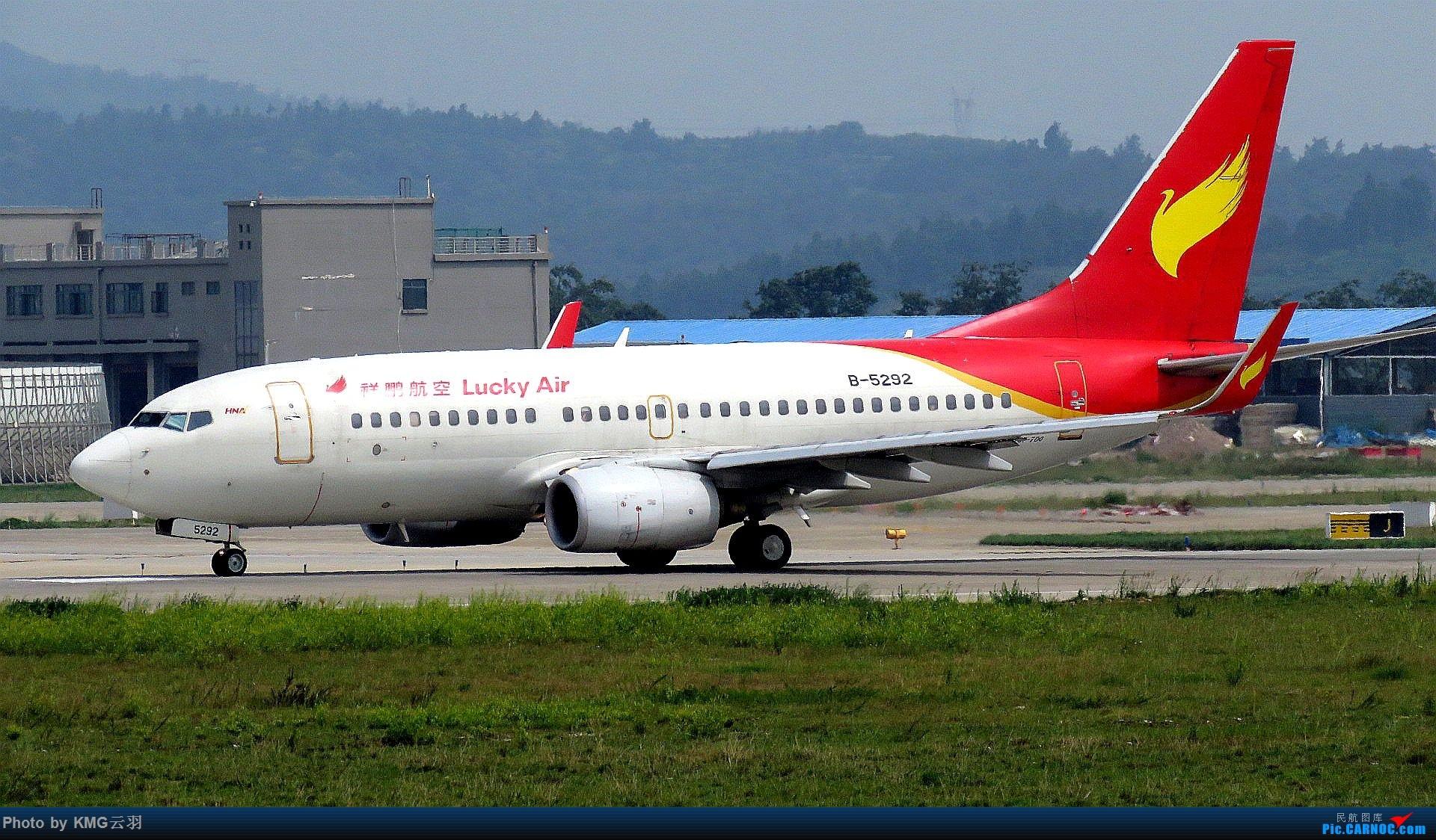 Re:[原创]KMG东跑随拍 BOEING 737-700 B-5292 中国昆明长水国际机场