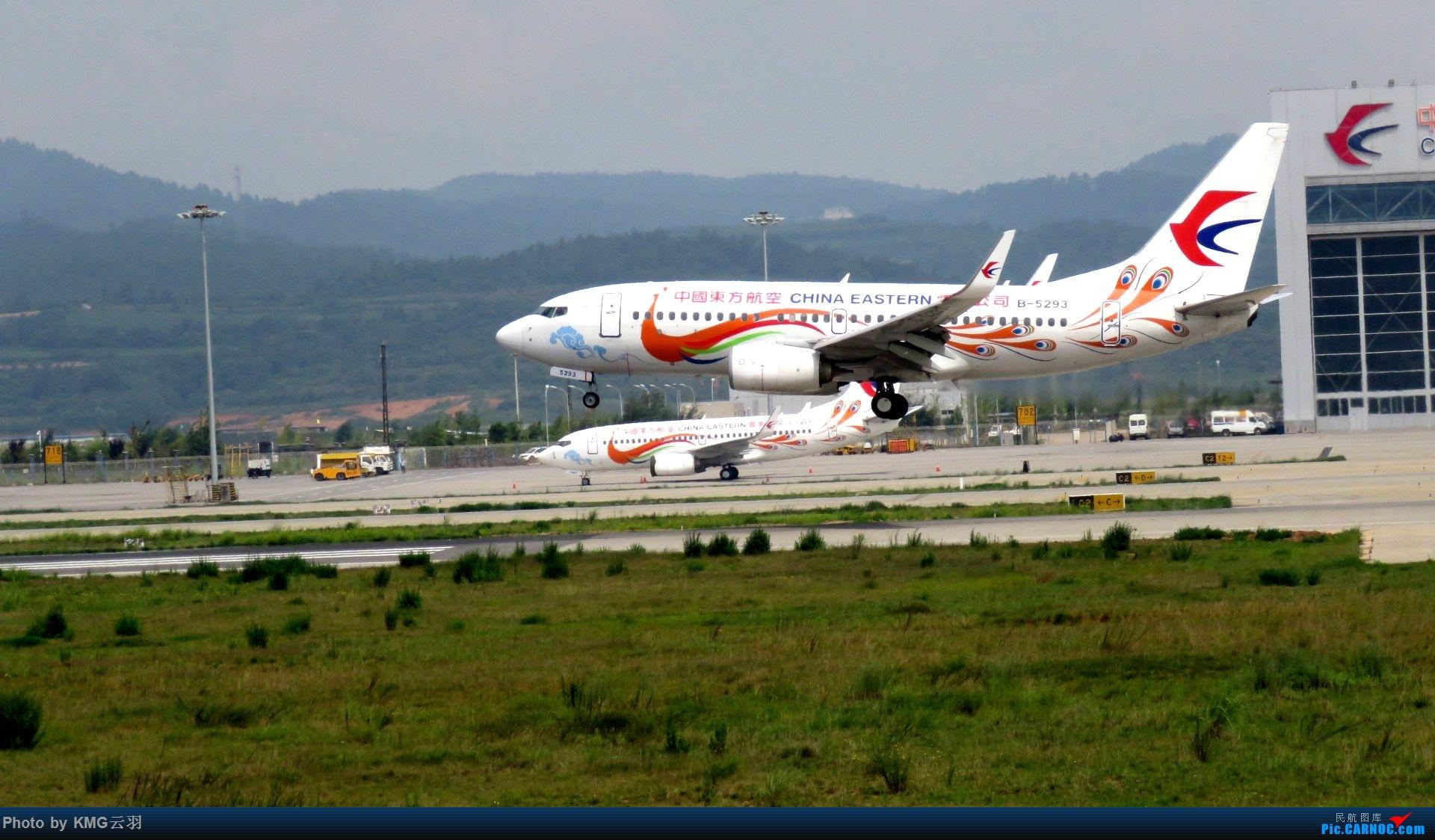 Re:[原创]KMG东跑随拍 BOEING 737-700 B-5293 中国昆明长水国际机场