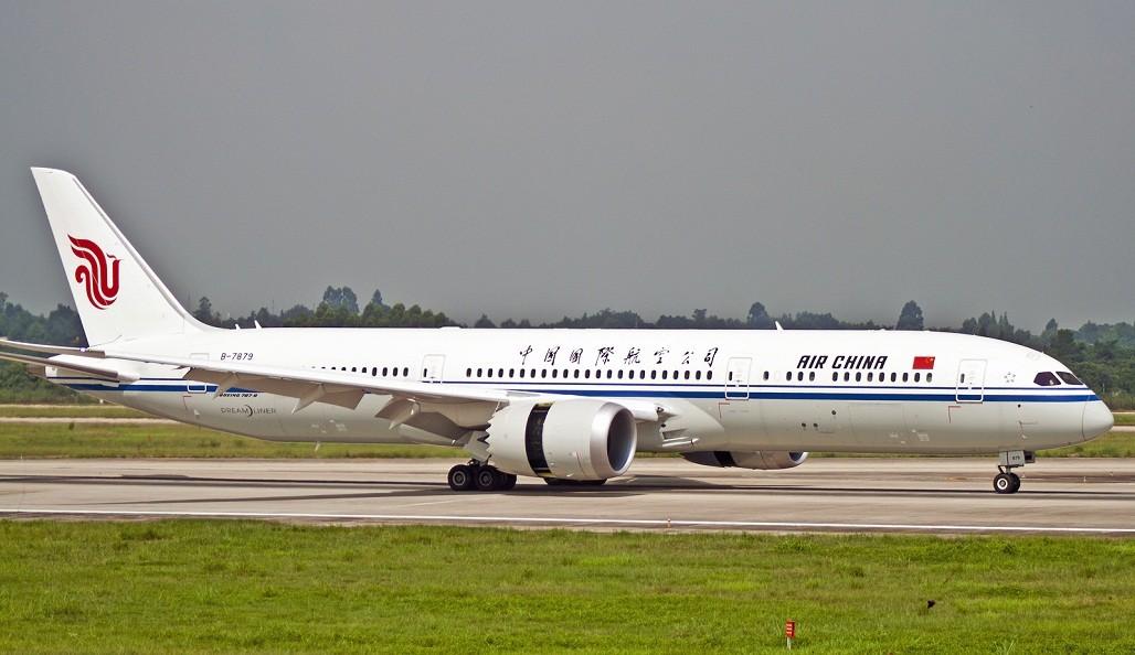 [原创][CCFA]终于逮到7879+其他一些 BOEING 787-9 B-7879 中国成都双流国际机场