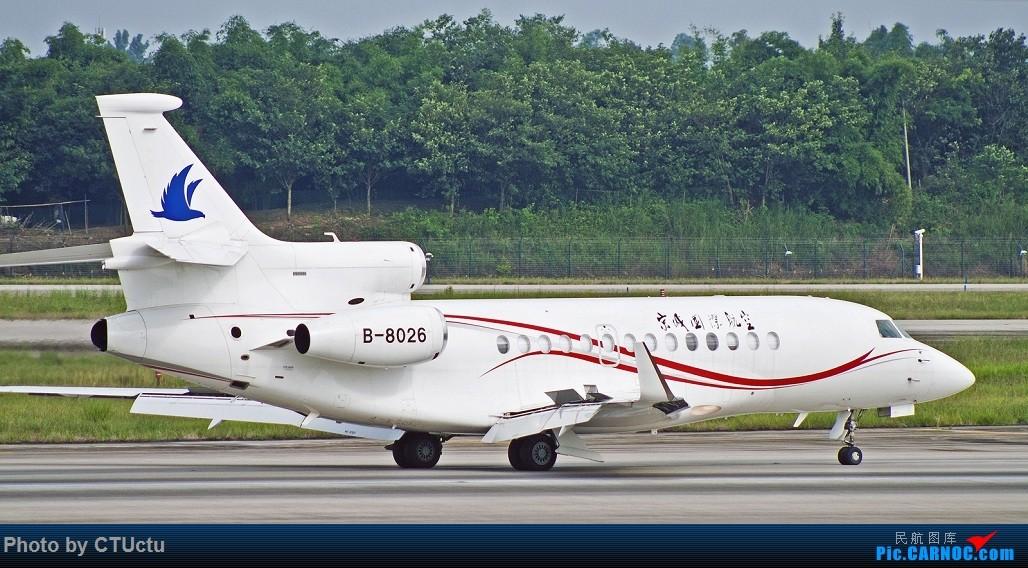 Re:[原创][CCFA]终于逮到7879+其他一些 DASSAULT FALCON 7X B-8026 中国成都双流国际机场