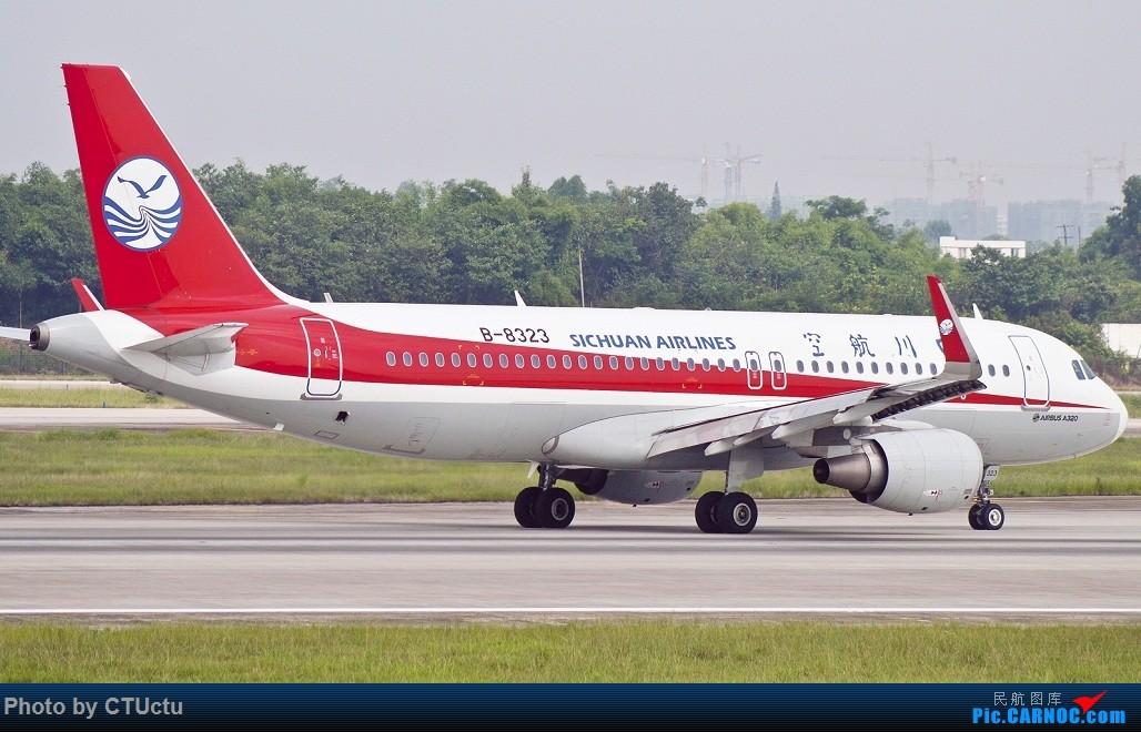 Re:[原创][CCFA]终于逮到7879+其他一些 AIRBUS A320-200 B-8323 中国成都双流国际机场