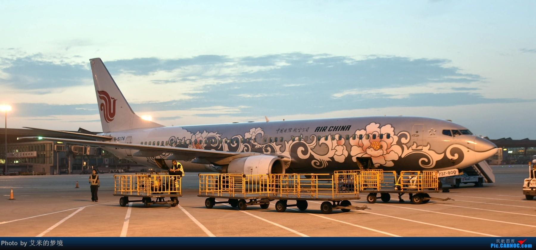 Re:[原创]【carnoc重庆飞友会】北京送行,所见飞行【含少量夜景】 BOEING 737-800 B-5176 中国北京首都国际机场