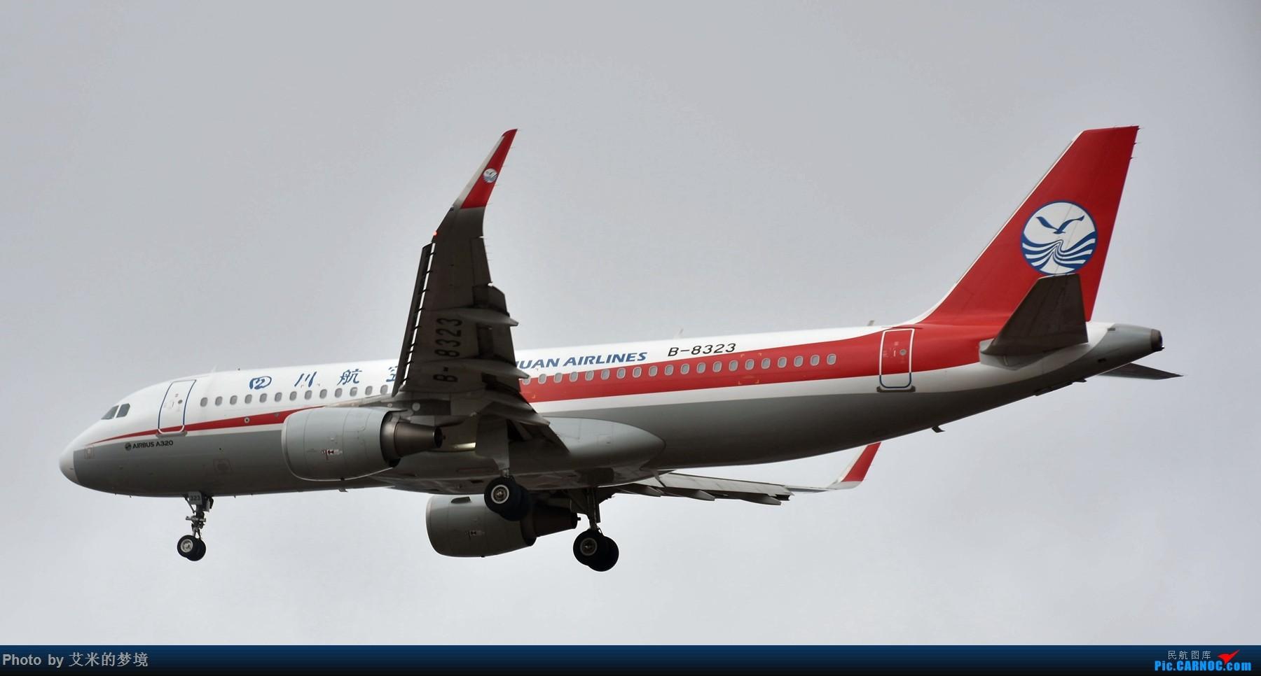 Re:[原创]【carnoc重庆飞友会】7.14雨中奔袭。。又被放鸽子的首航日 AIRBUS A320-200 B-8323 中国重庆江北国际机场