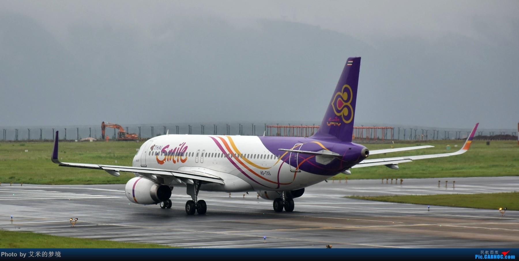 Re:[原创]【carnoc重庆飞友会】7.14雨中奔袭。。又被放鸽子的首航日 AIRBUS A320-200 HS-TXS 中国重庆江北国际机场