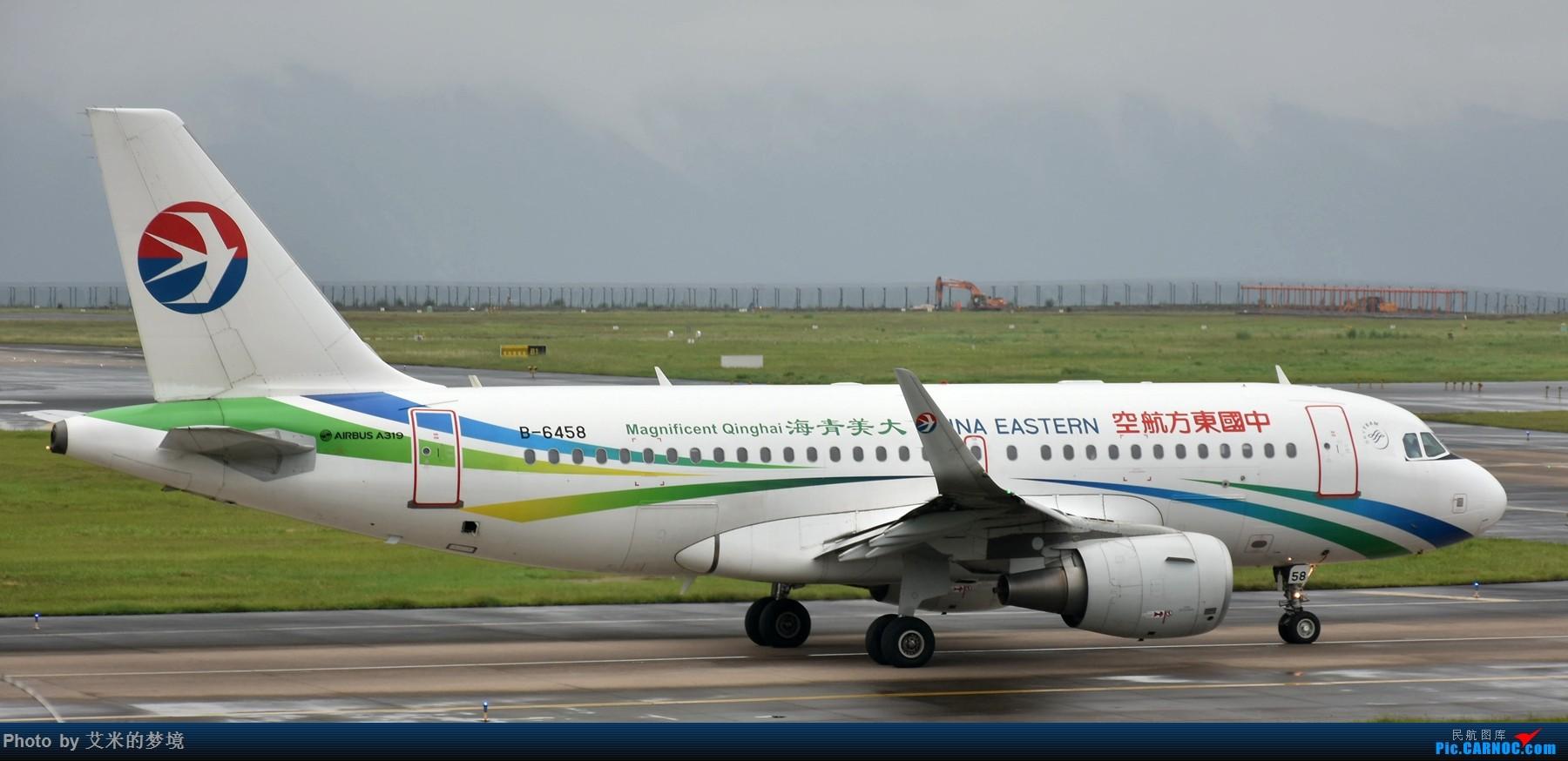 Re:[原创]【carnoc重庆飞友会】7.14雨中奔袭。。又被放鸽子的首航日 AIRBUS A319-100 B-6458 中国重庆江北国际机场