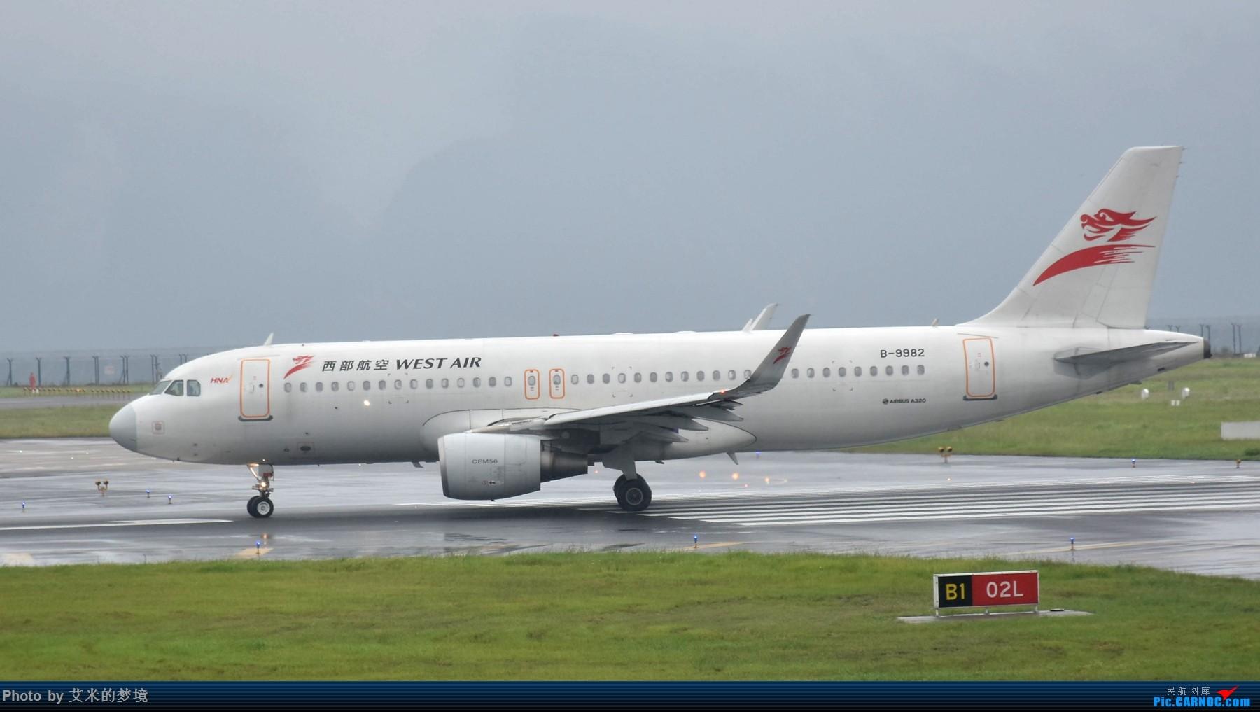 Re:[原创]【carnoc重庆飞友会】7.14雨中奔袭。。又被放鸽子的首航日 AIRBUS A320-200 B-9982 中国重庆江北国际机场