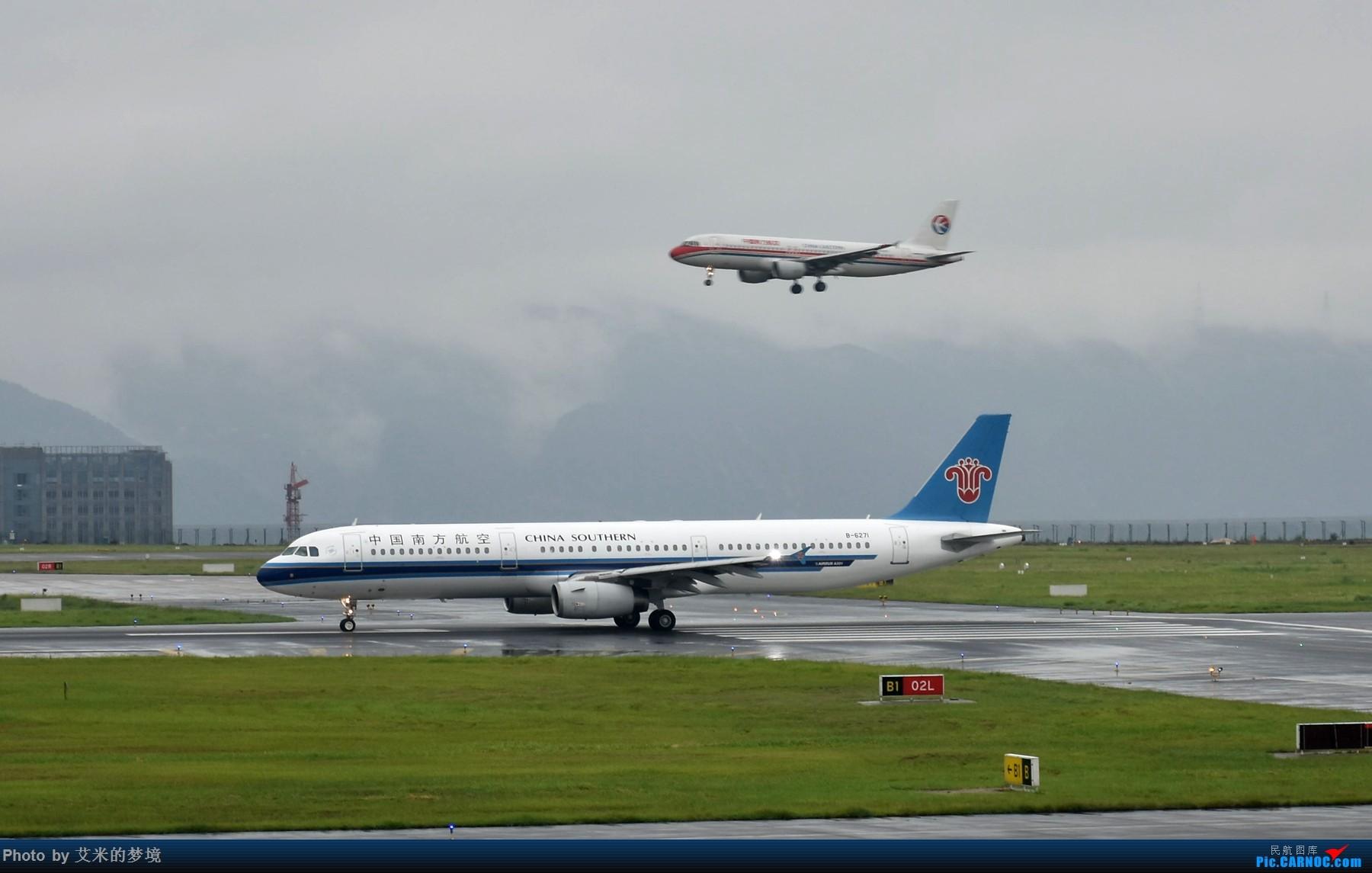 Re:[原创]【carnoc重庆飞友会】7.14雨中奔袭。。又被放鸽子的首航日 AIRBUS A321-200 B-6271 中国重庆江北国际机场