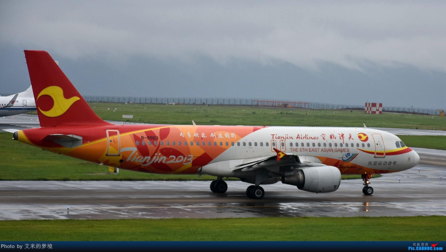 Re:[原创]【carnoc重庆飞友会】7.14雨中奔袭。。又被放鸽子的首航日 AIRBUS A320-200 B-9963 中国重庆江北国际机场
