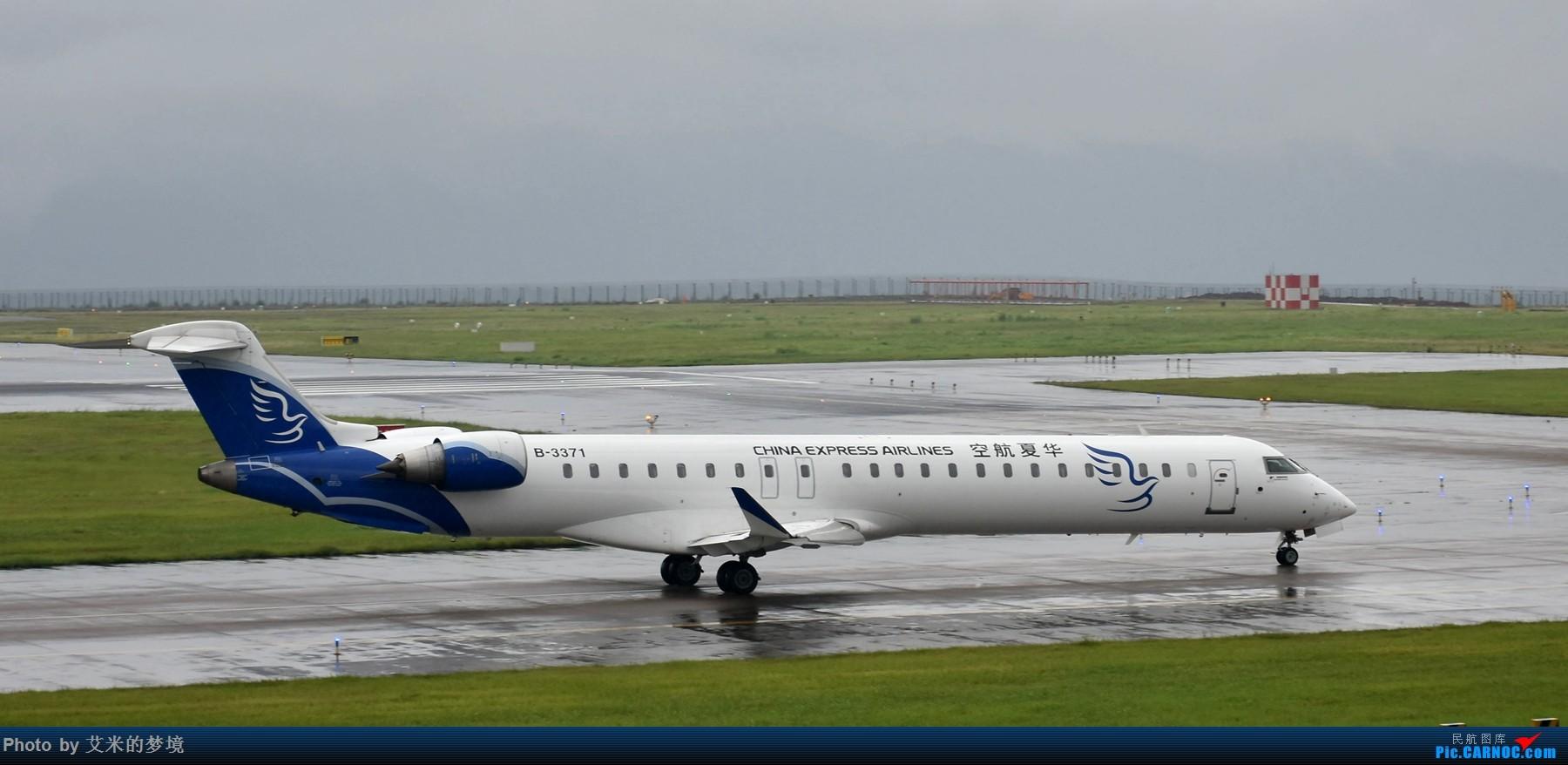 Re:[原创]【carnoc重庆飞友会】7.14雨中奔袭。。又被放鸽子的首航日 BOMBARDIER CRJ900NG B-3371 中国重庆江北国际机场