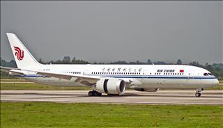 [CCFA]终于逮到7879+其他一些