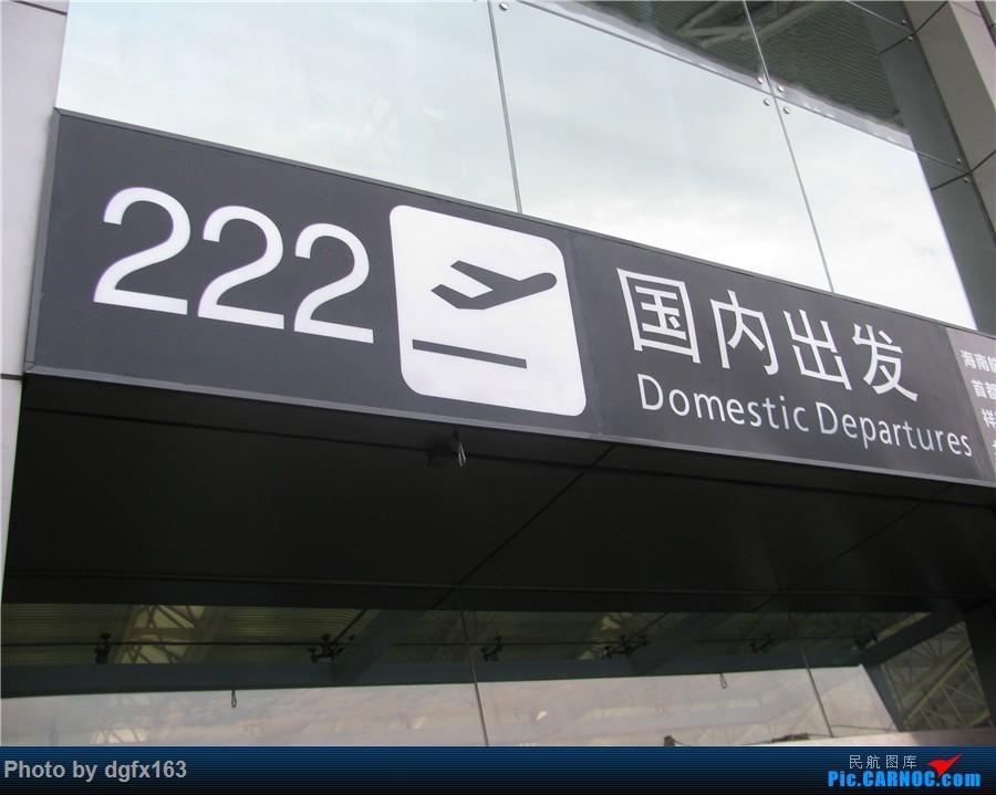 Re:[原创]【dgfx163的游记(11)】大连航空 B737-800(73D) 西安XIY-大连DLC CA8926