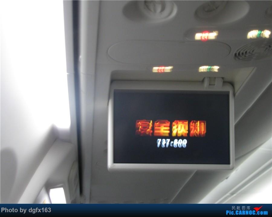 Re:[原创]【dgfx163的游记(11)】大连航空 B737-800(73D) 西安XIY-大连DLC CA8926 BOEING 737-800 B-6105 中国西安咸阳国际机场