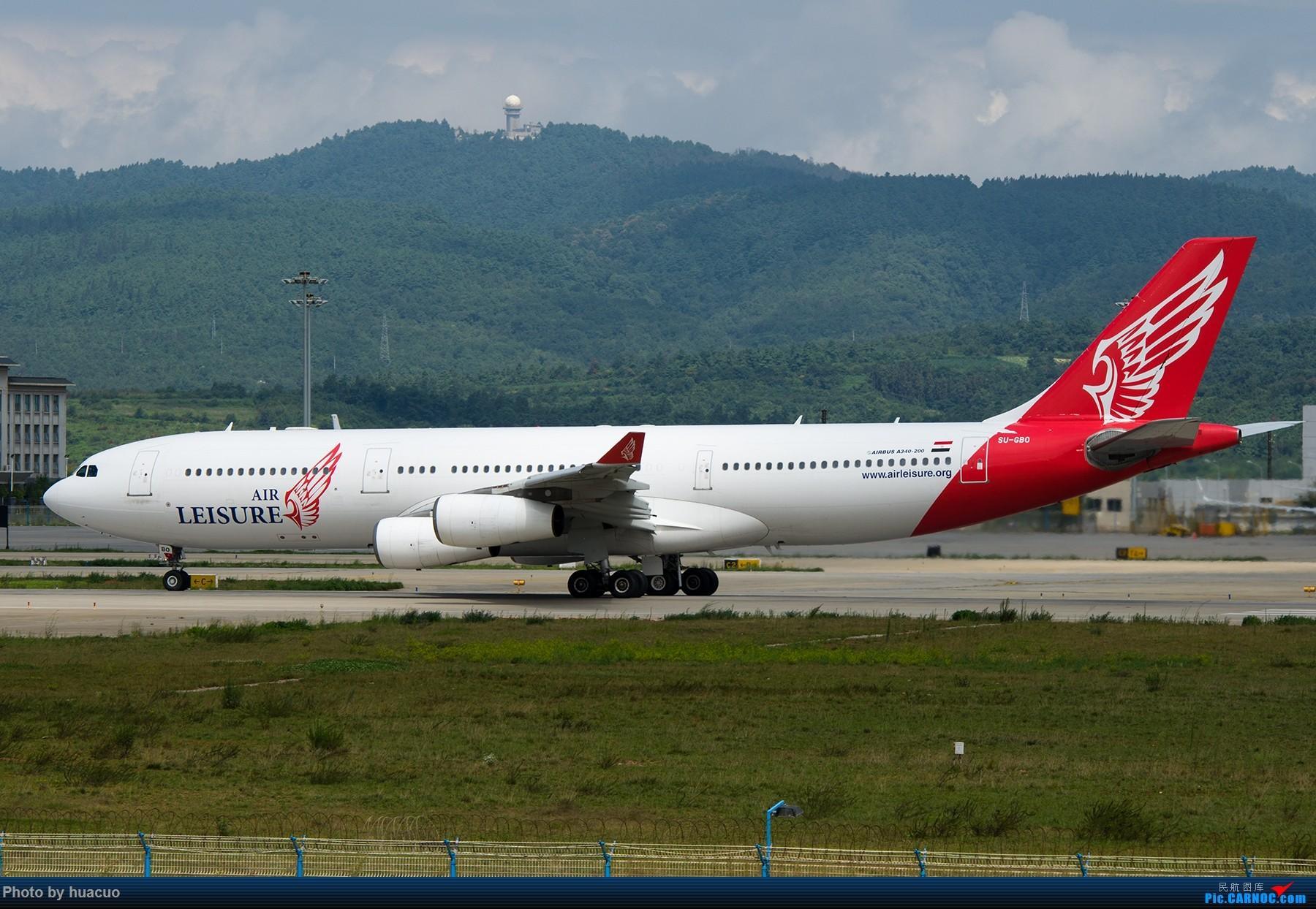 Re:【KMG】也来凑凑热闹...... AIRBUS A340-200 SU-GBO 中国昆明长水国际机场