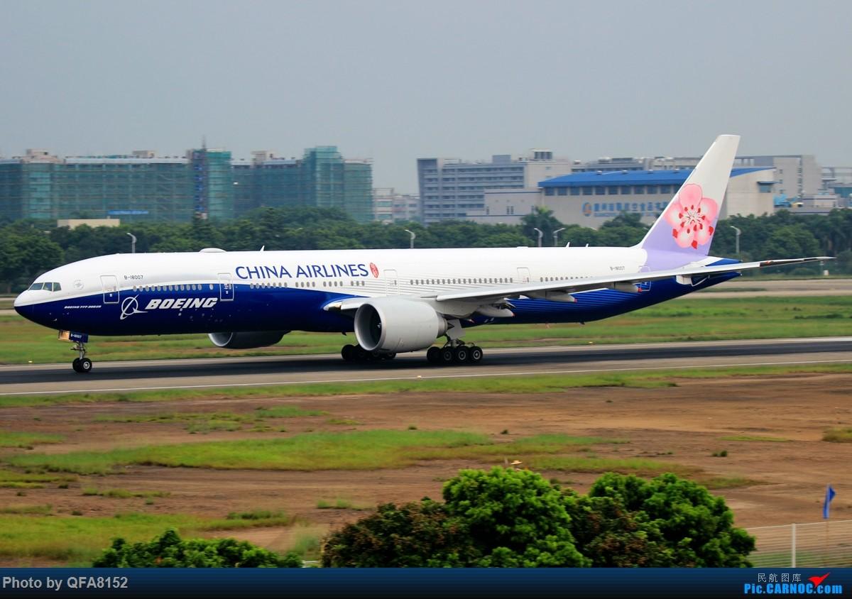 [原创]你好,蓝鲸 BOEING 777-300ER B-18007 中国广州白云国际机场