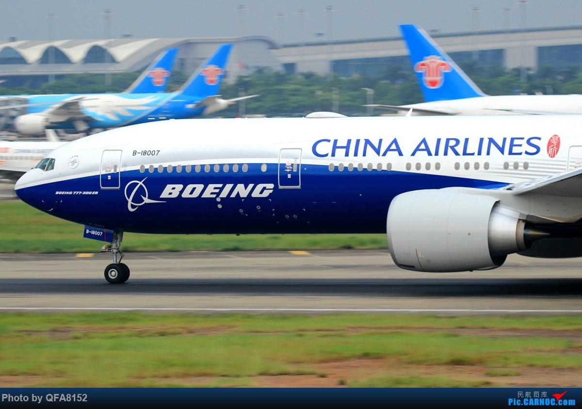 Re:[原创]你好,蓝鲸 BOEING 777-300ER B-18007 中国广州白云国际机场