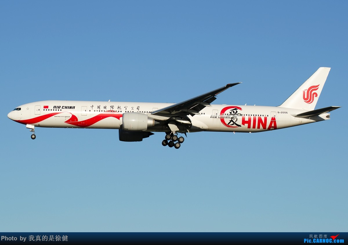 Re:[原创]【多图党】1200x800 中国国际航空 Boeing777-300ER 20架 BOEING 777-300ER B-2006 中国北京首都国际机场