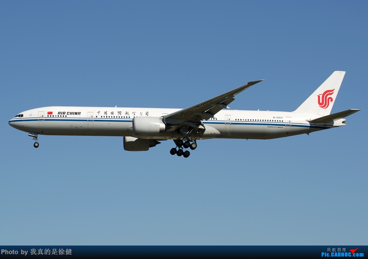 Re:[原创]【多图党】1200x800 中国国际航空 Boeing777-300ER 20架 BOEING 777-300ER B-2031 中国北京首都国际机场