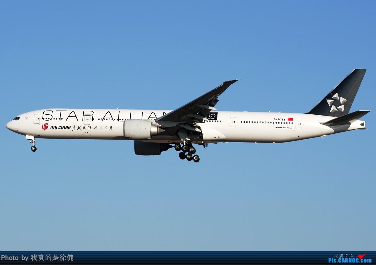 Re:[原创]【多图党】1200x800 中国国际航空 Boeing777-300ER 20架 BOEING 777-300ER B-2032 中国北京首都国际机场