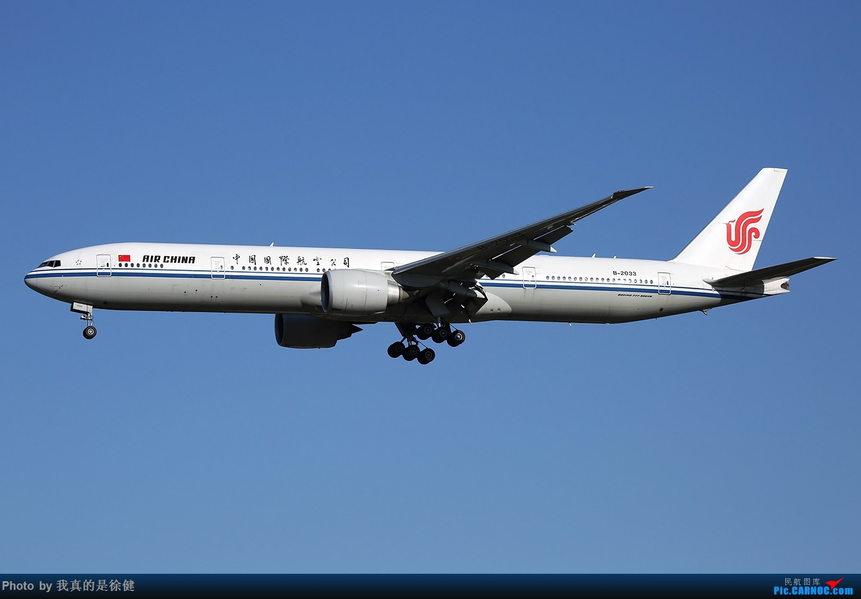 Re:[原创]【多图党】1200x800 中国国际航空 Boeing777-300ER 20架 BOEING 777-300ER B-2033 中国北京首都国际机场