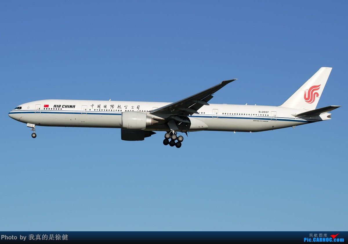 Re:【多图党】1200x800 中国国际航空 Boeing777-300ER 20架 BOEING 777-300ER B-2037 中国北京首都国际机场