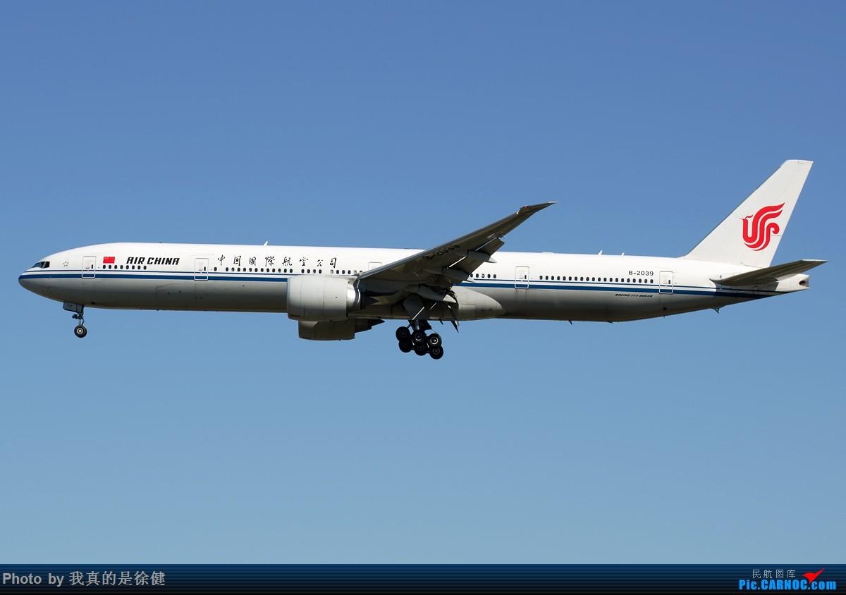 Re:[原创]【多图党】1200x800 中国国际航空 Boeing777-300ER 20架 BOEING 777-300ER B-2039 中国北京首都国际机场