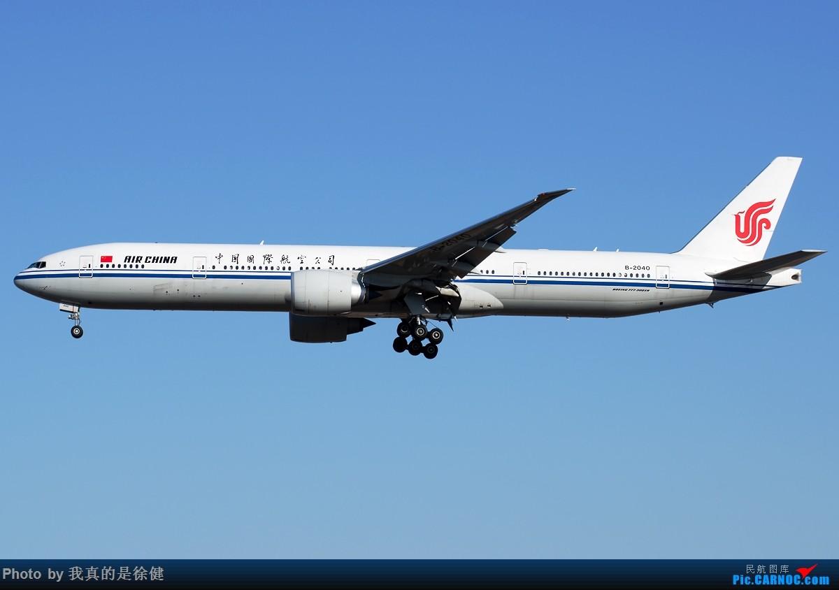 Re:[原创]【多图党】1200x800 中国国际航空 Boeing777-300ER 20架 BOEING 777-300ER B-2040 中国北京首都国际机场
