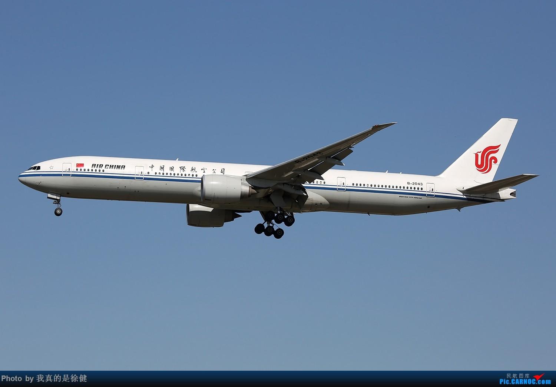Re:[原创]【多图党】1200x800 中国国际航空 Boeing777-300ER 20架 BOEING 777-300ER B-2043 中国北京首都国际机场