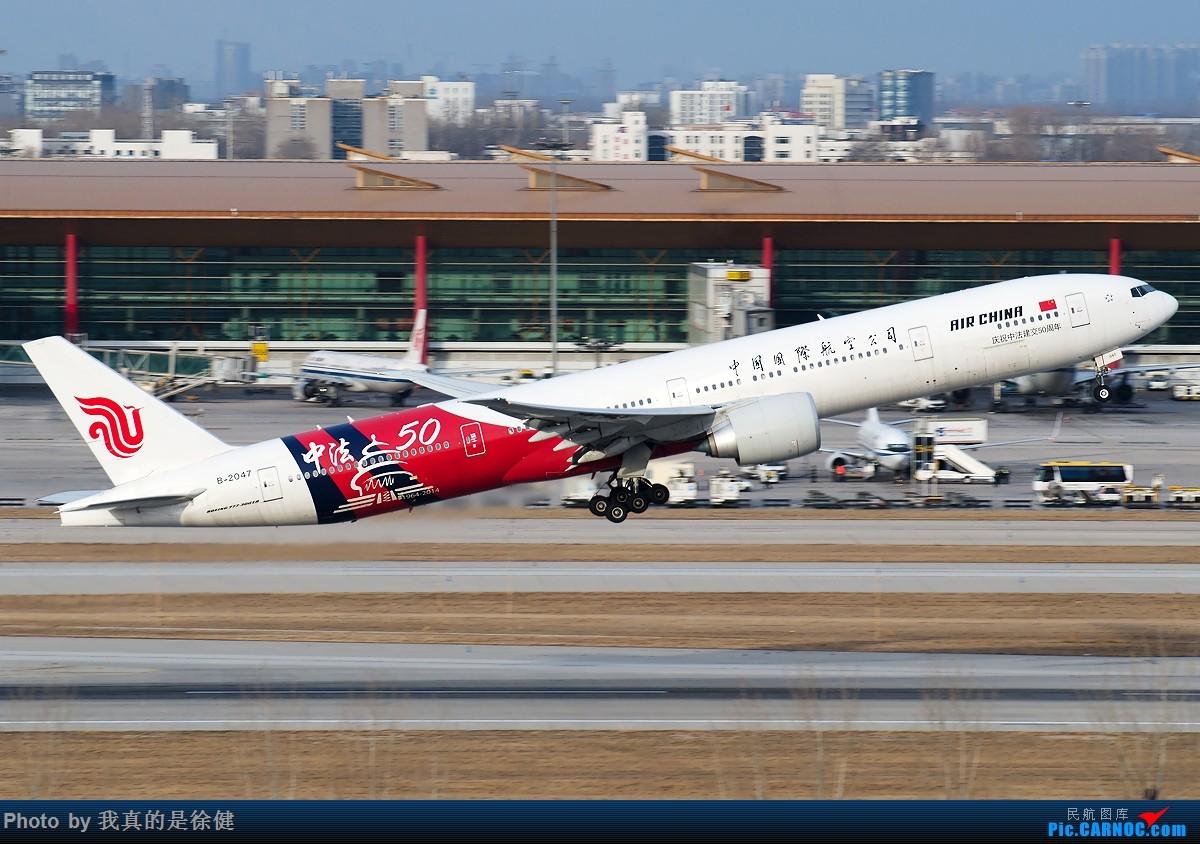 Re:[原创]【多图党】1200x800 中国国际航空 Boeing777-300ER 20架 BOEING 777-300ER B-2047 中国北京首都国际机场