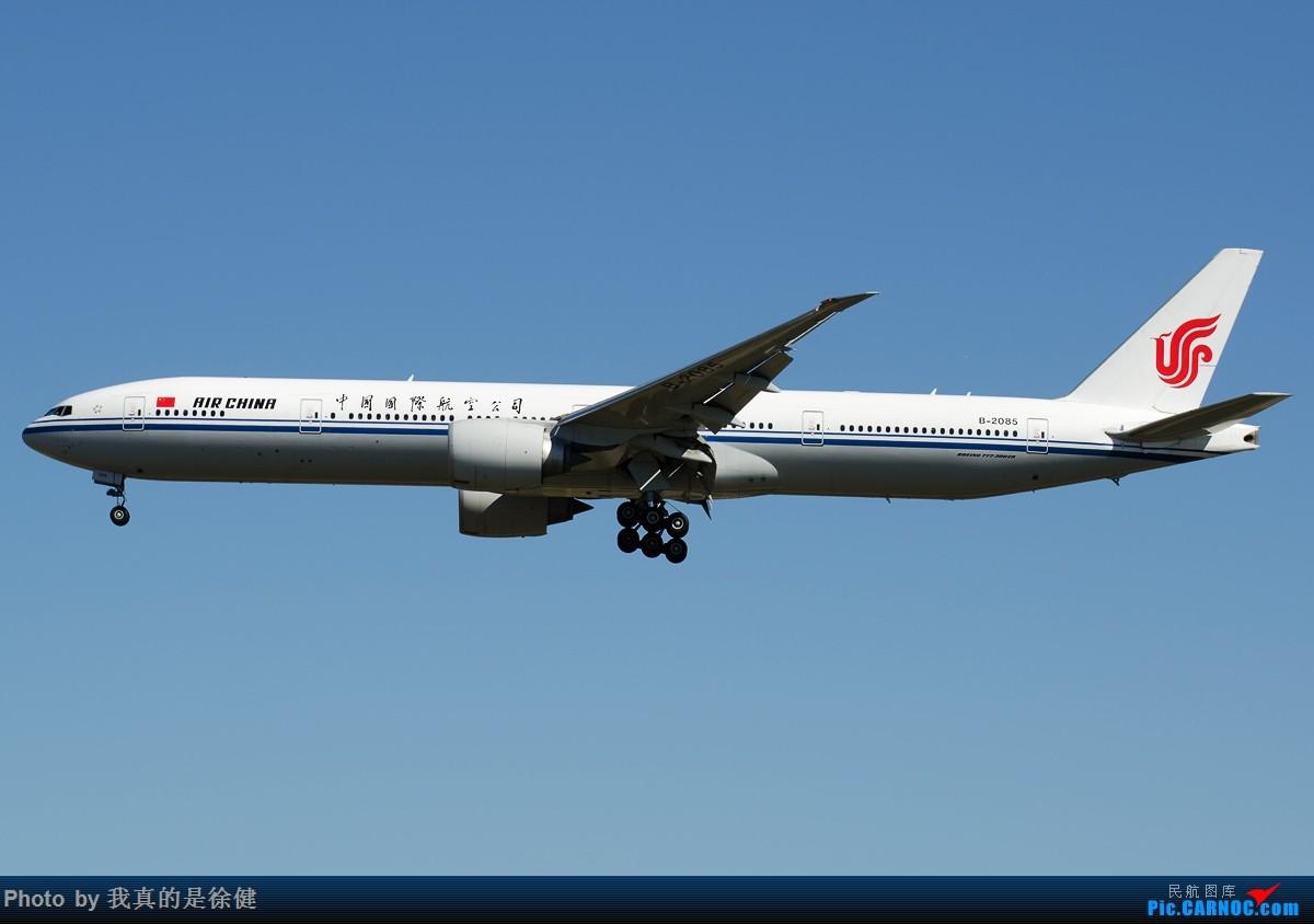 Re:[原创]【多图党】1200x800 中国国际航空 Boeing777-300ER 20架 BOEING 777-300ER B-2085 中国北京首都国际机场