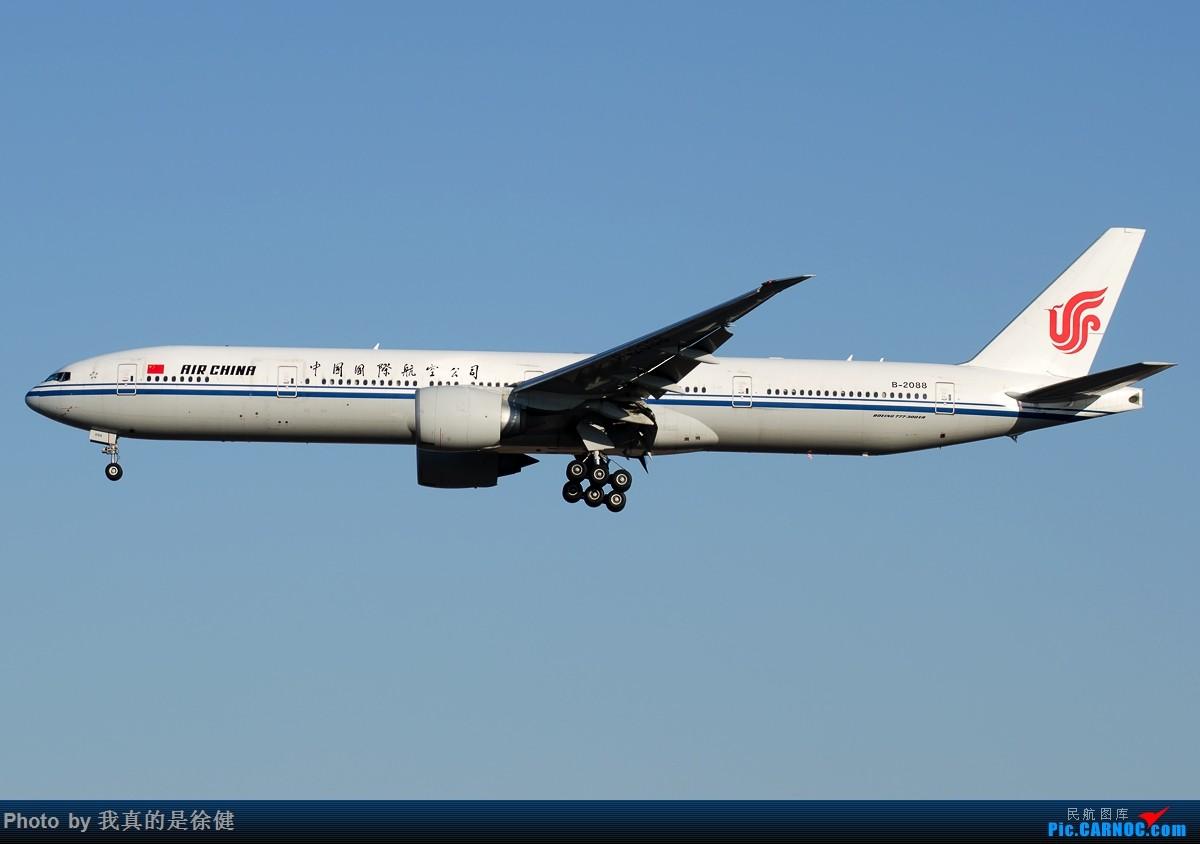 Re:[原创]【多图党】1200x800 中国国际航空 Boeing777-300ER 20架 BOEING 777-300ER B-2088 中国北京首都国际机场