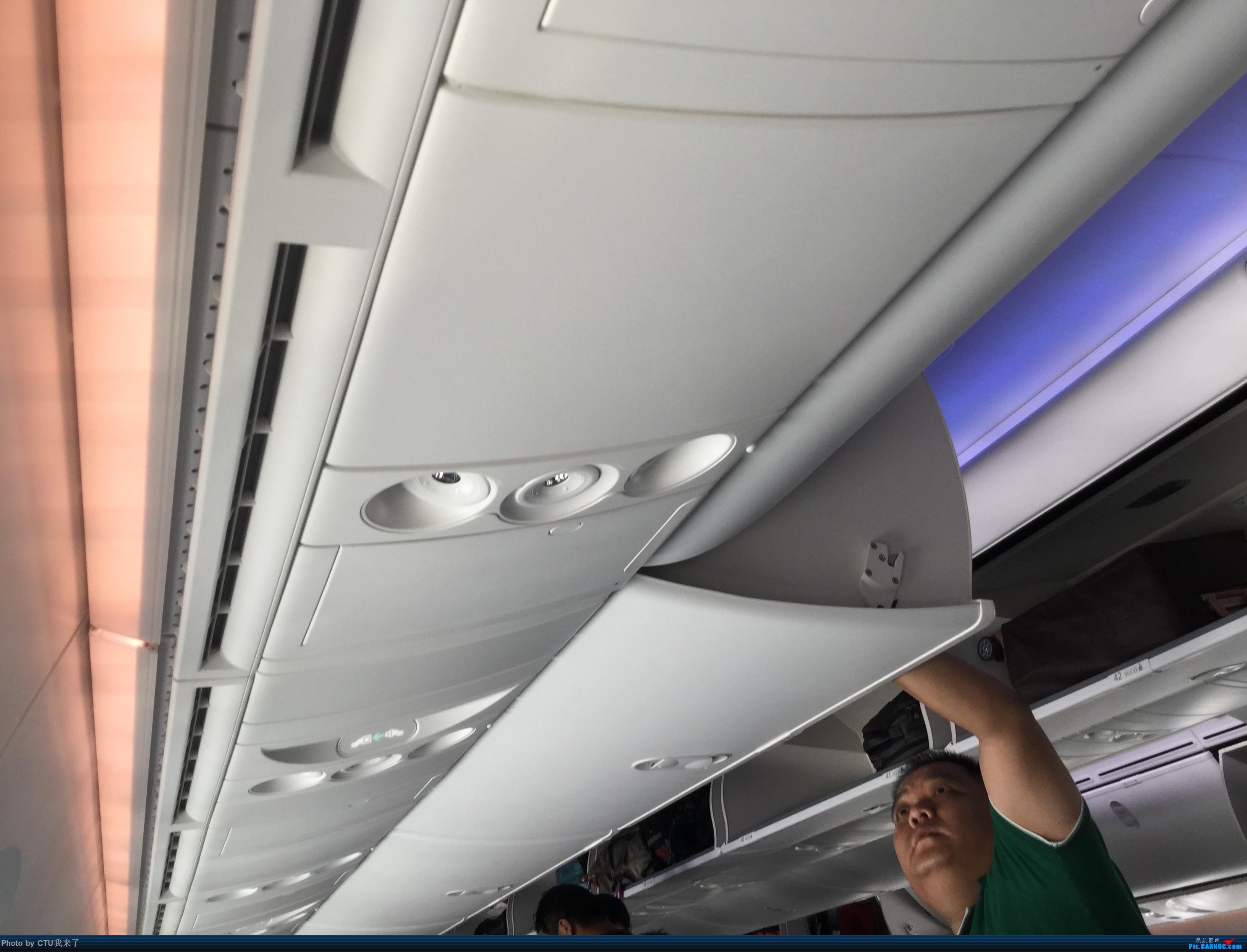 789re_re:国航789初体验ctu-pek,ca1406