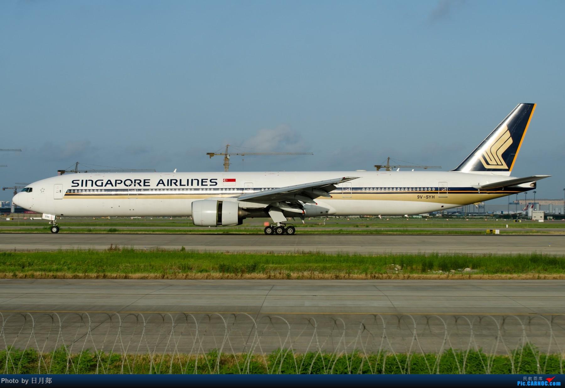 [原创]一年起的最早的一次,PVG撒欢! BOEING 777-300ER 9V-SYH 中国上海浦东国际机场