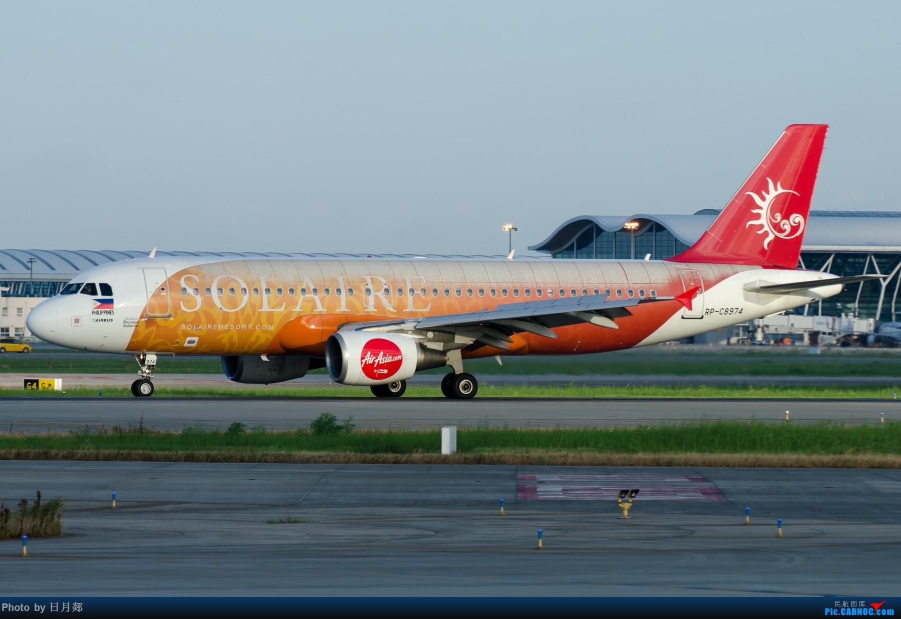 Re:[原创]一年起的最早的一次,PVG撒欢! AIRBUS A320-200 RP-C8974 中国上海浦东国际机场