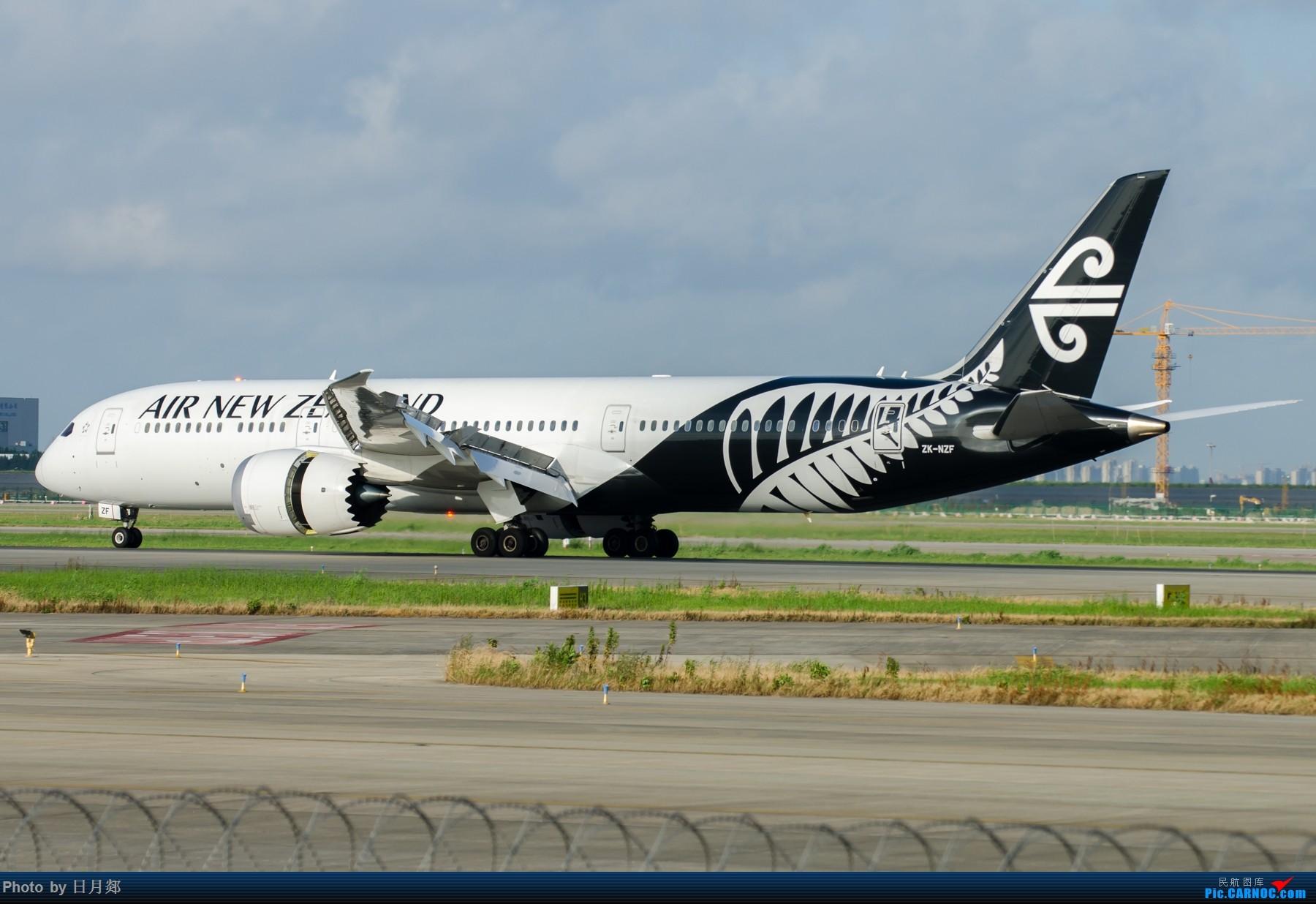 Re:[原创]一年起的最早的一次,PVG撒欢! BOEING 787-9 ZK-NZF 中国上海浦东国际机场