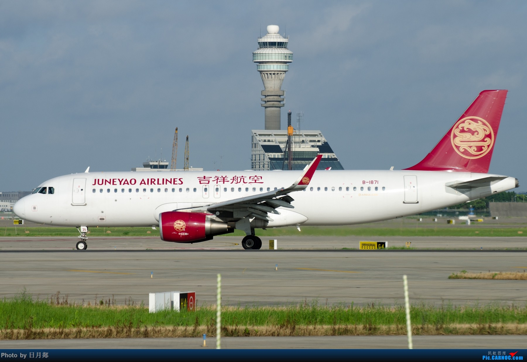 Re:[原创]一年起的最早的一次,PVG撒欢! AIRBUS A320-200 B-1871 中国上海浦东国际机场