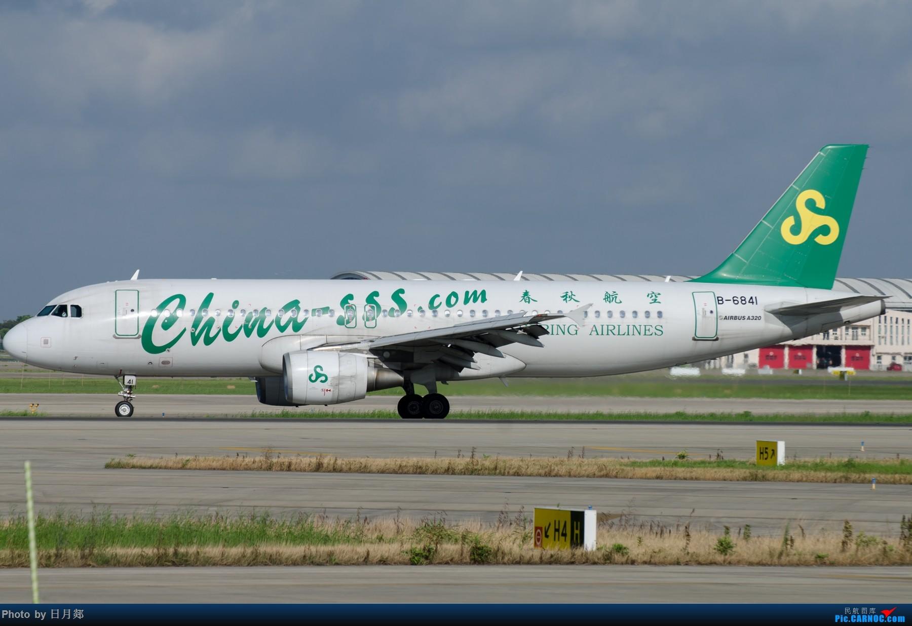 Re:[原创]一年起的最早的一次,PVG撒欢! AIRBUS A320-200 B-6841 中国上海浦东国际机场