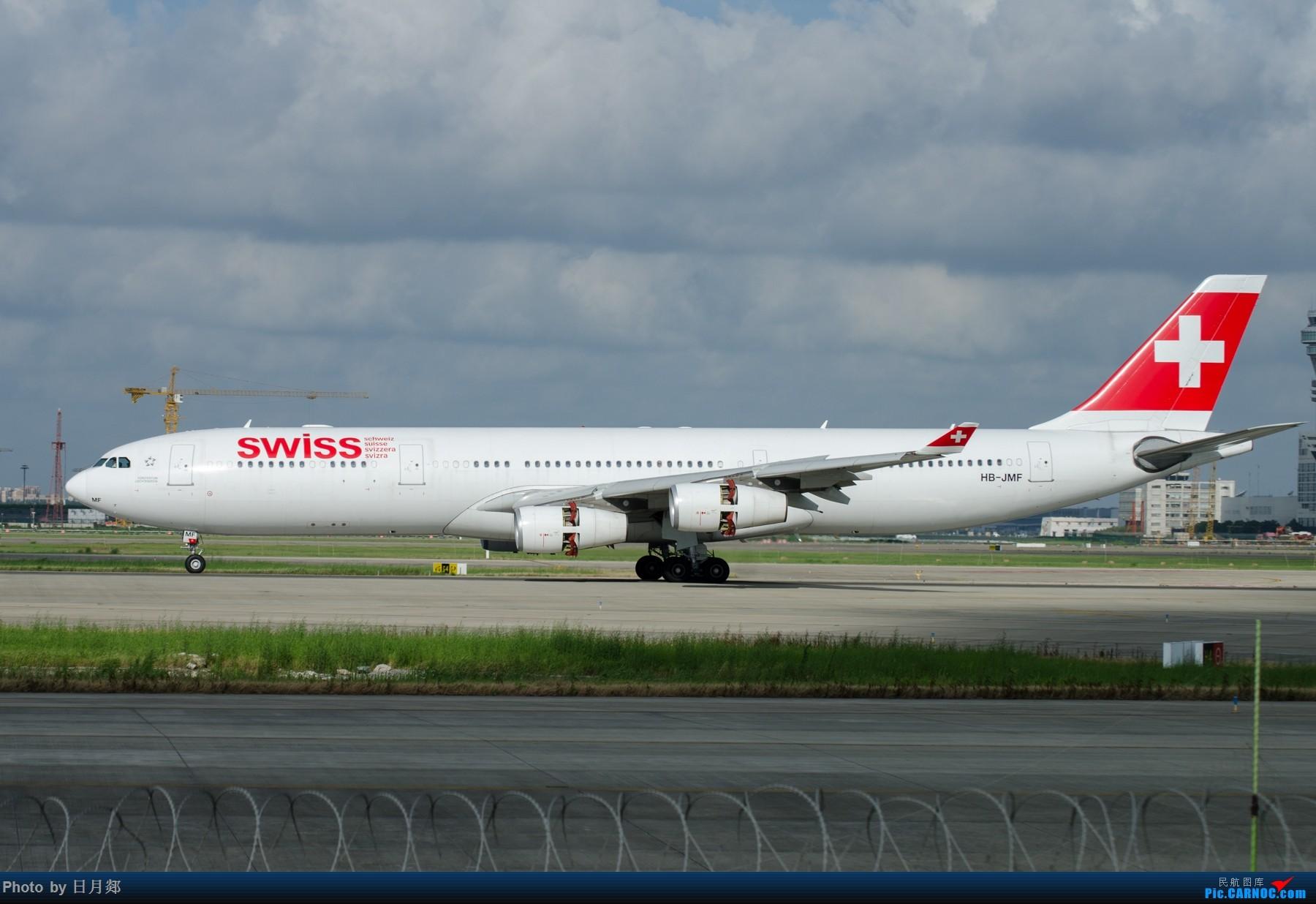 Re:[原创]一年起的最早的一次,PVG撒欢! AIRBUS A340-300 HB-JMF 中国上海浦东国际机场