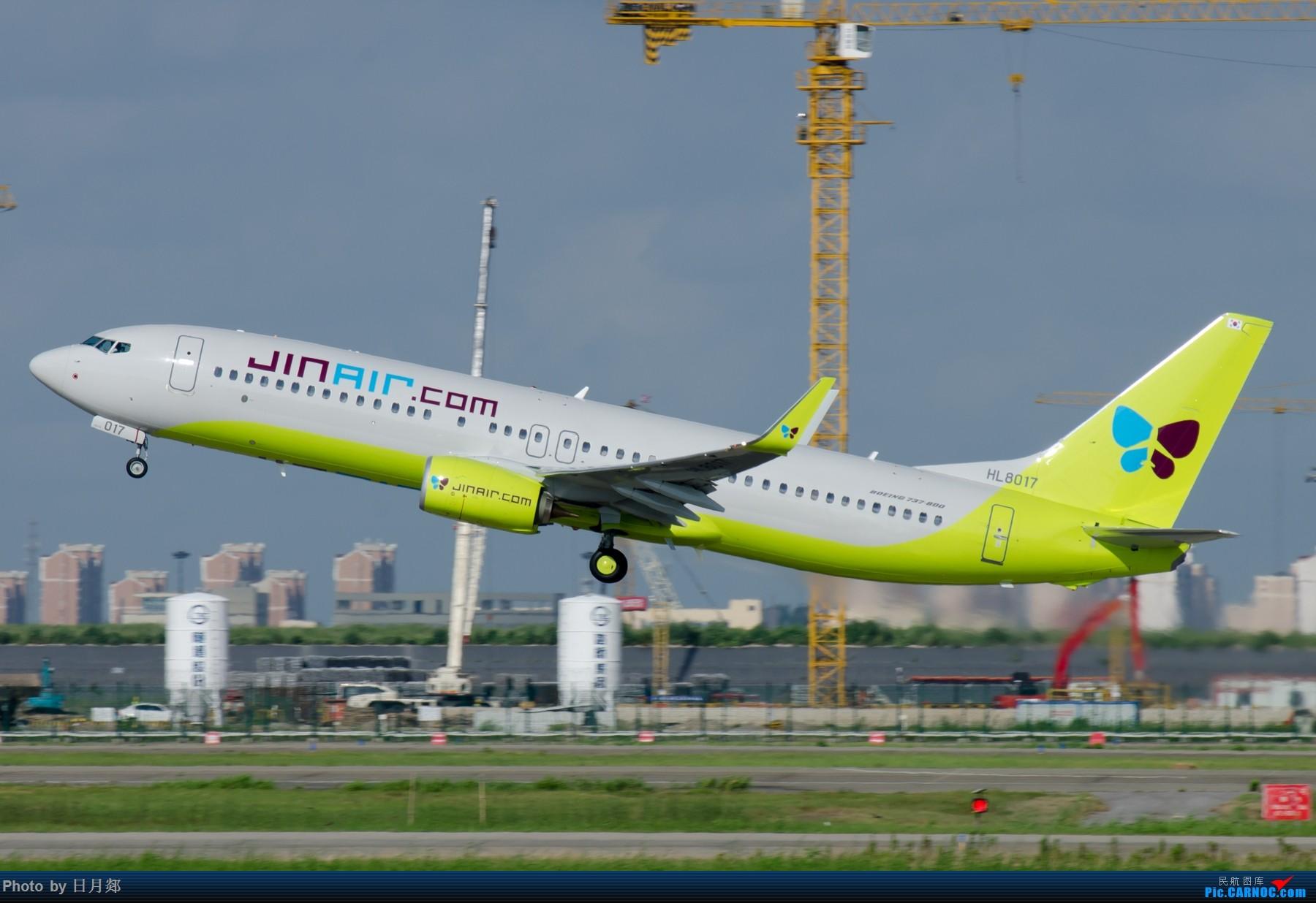 Re:[原创]一年起的最早的一次,PVG撒欢! BOEING 737-800 HL8017 中国上海浦东国际机场