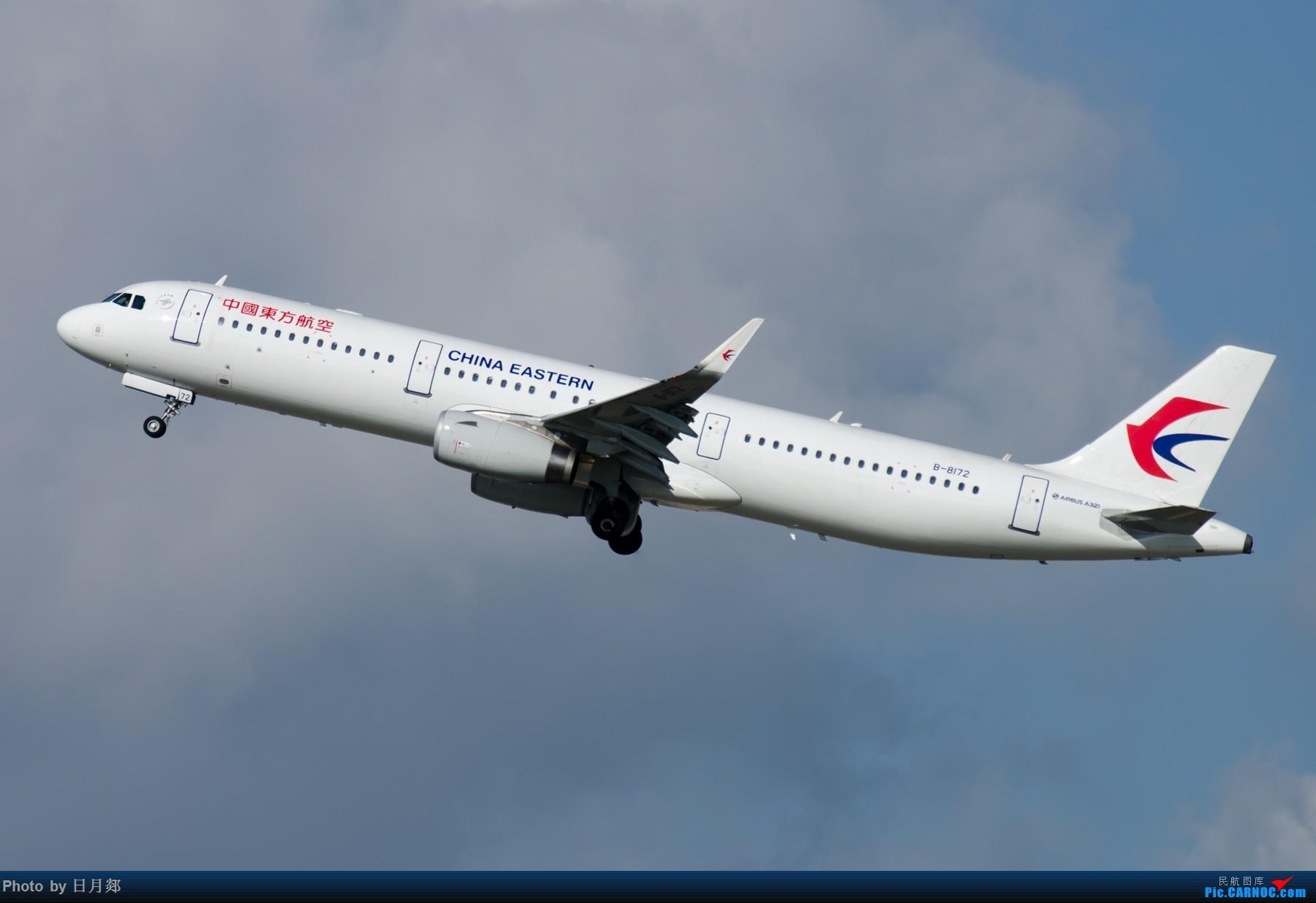 Re:[原创]一年起的最早的一次,PVG撒欢! AIRBUS A321-200 B-8172 中国上海浦东国际机场