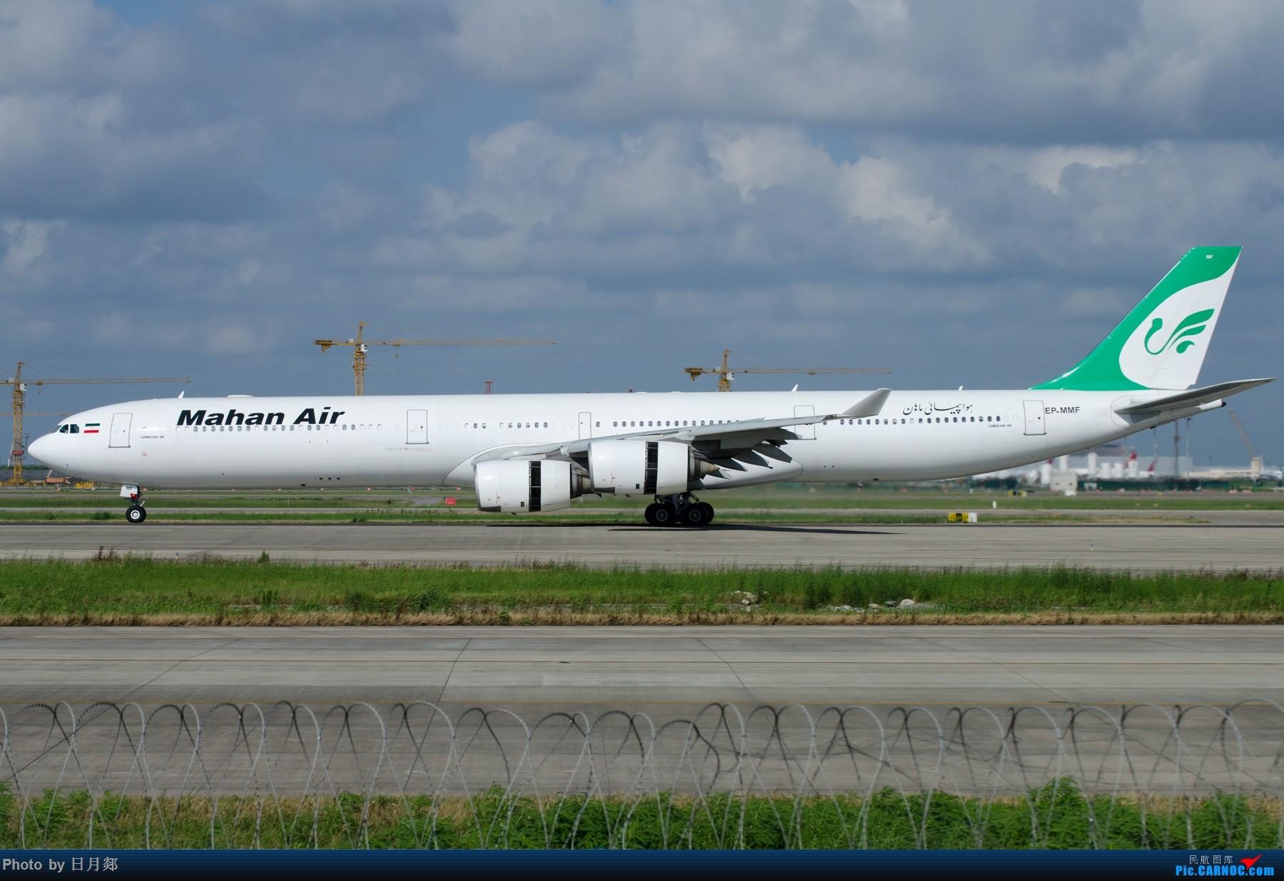 Re:[原创]一年起的最早的一次,PVG撒欢! AIRBUS A340-600 EP-MMF 中国上海浦东国际机场